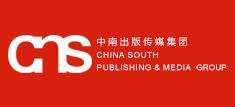中南出版傳媒集團