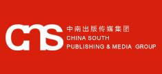 中南出版传媒集团-EN
